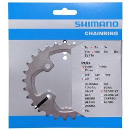 SHIMANO DEORE XT M785 CROWN 28T 2X10V
