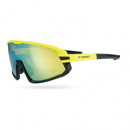 Gist Next-Yellow glasses