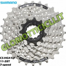 SHIMANO-PACK PINIONS SHIMANO DEORE CS-HG41 11-28T 7v