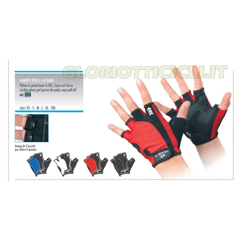 Gloves with GEL PALM