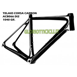 RAW CARBON RUNNING FRAME