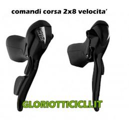 COPPIA COMANDI CORSA 8V
