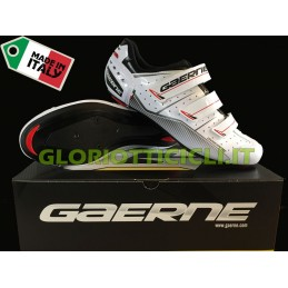 G.RECORD WHITE RUNNING SHOES